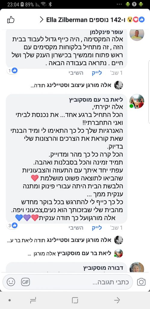Screenshot_20180529-230445_Facebook